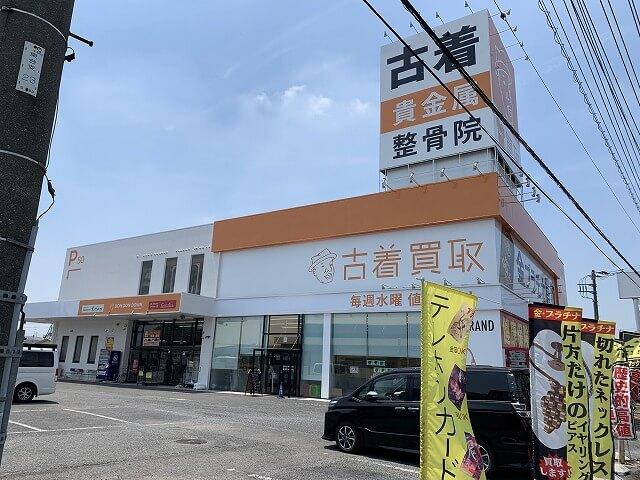 カラダサポート本庄店
